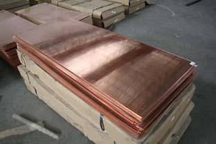 Bronze Kuningan Brass Tembaga Copper